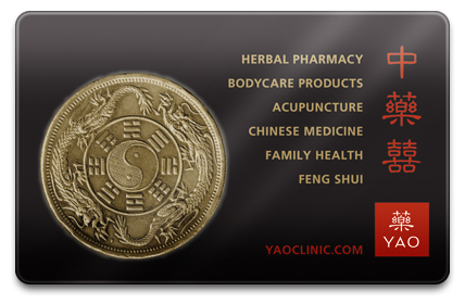 YAO Clinic Physical Gift Card